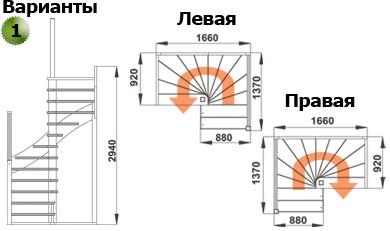 Лестница  К-005м/1  Л сосна (4 уп)