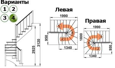 Лестница  К-003м/4  П  сосна (5 уп)