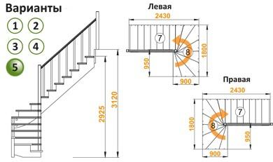 Лестница  К-003м/5  П с подступенками сосна (6 уп)