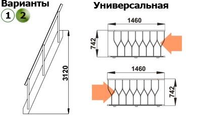 Лестница  К-007м/40   сосна (3 уп)