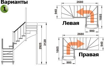 Лестница  К-009м  Л  сосна (5 уп)
