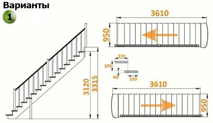 Лестница  К-020у с подступенками сосна
