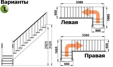 Лестница  К-022м  Л  сосна (6 уп)