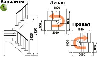 Лестница  К-034м  П  сосна (6 уп)