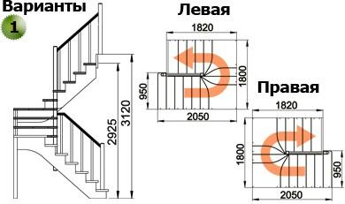 Лестница  К-033м  П  сосна (6 уп)