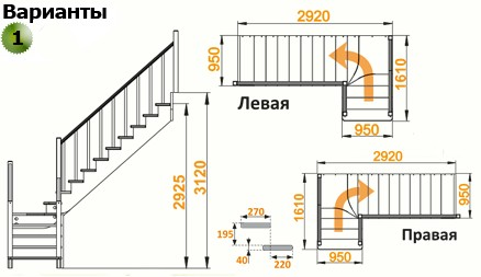 Лестница  К-032м  Л  сосна (6 уп)
