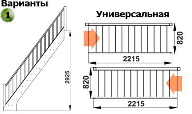 Лестница  ЛС-10у с подступенками сосна  (4 уп)