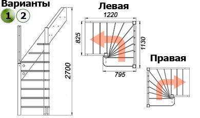 Лестница  ЛС-91м Л, Базовая, сосна  (3 уп)