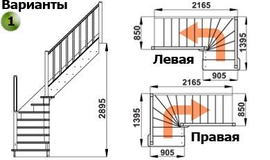 Лестница  ЛС-225м Л new сосна (5 уп)