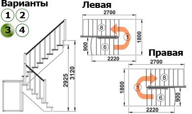 Лестница  К-004м/3  П  сосна (6 уп)