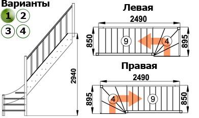 Лестница  ЛС-07м/1  Л  сосна  (3 уп)
